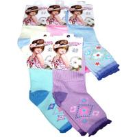 Носки для девочек Noname Амина 2316-3!