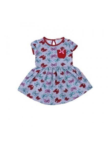 Платье Bonito BOD0049