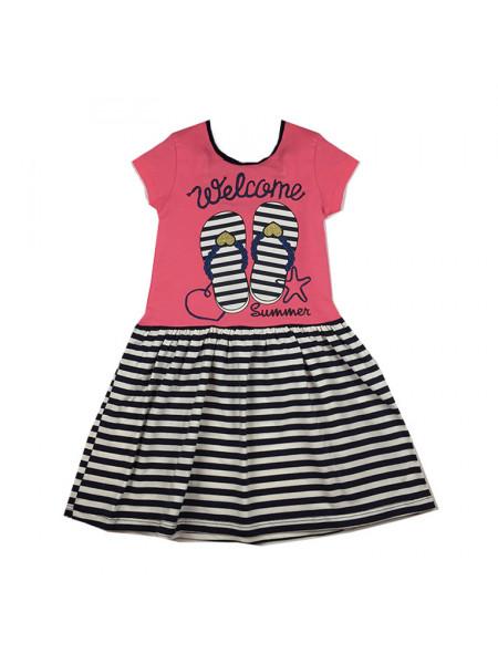 Платье Noname TRD0006