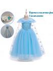 Платье MK Collection ZF297 frozen