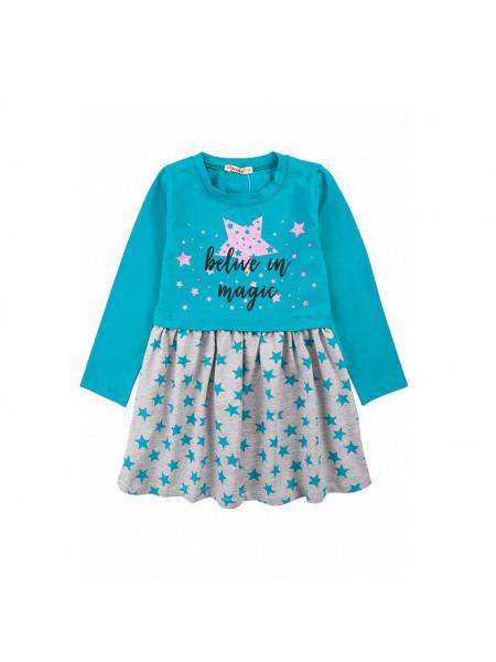Платье Bonito BOD0099