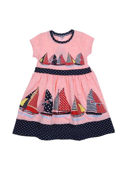 Платье Noname TRD0061