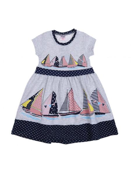 Платье Noname TRD0062