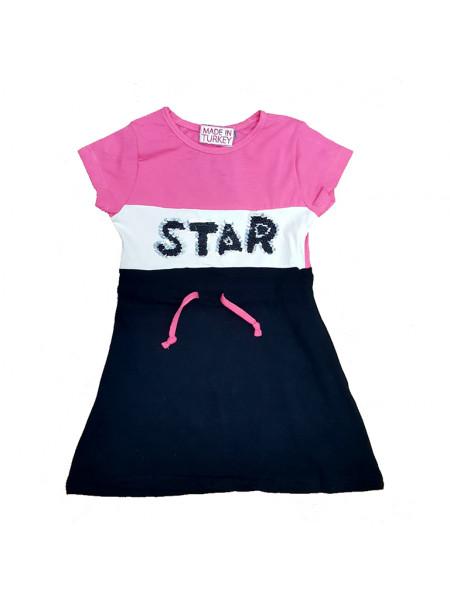 Платье Noname TRD0078