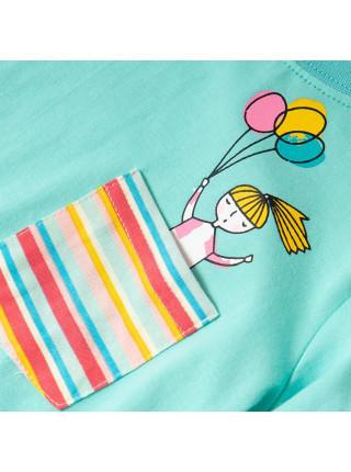 Пижама Malwee JBC00240