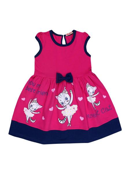 Платье Bonito BOU00183