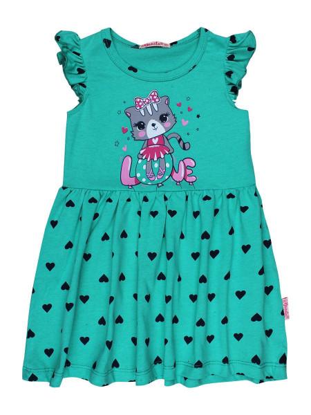 Платье Bonito BOU00306
